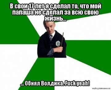 http://s1.uploads.ru/t/kVLo1.jpg