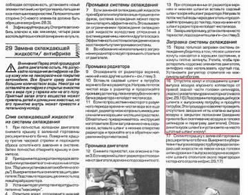 http://s1.uploads.ru/t/kXrhG.jpg