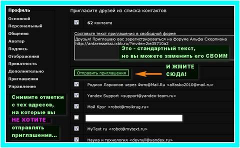 http://s1.uploads.ru/t/kaLA0.jpg