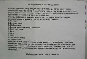 http://s1.uploads.ru/t/kmLxr.jpg