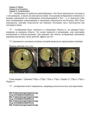 http://s1.uploads.ru/t/kmPRf.jpg