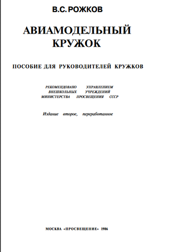 http://s1.uploads.ru/t/kmhMt.png
