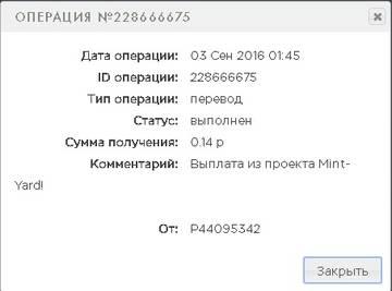 http://s1.uploads.ru/t/ko4EG.jpg