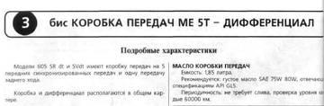 http://s1.uploads.ru/t/koJLB.jpg