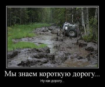 http://s1.uploads.ru/t/kpmtH.jpg