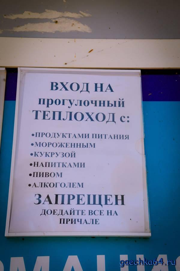 http://s1.uploads.ru/t/kuAdj.jpg