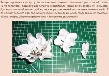 http://s1.uploads.ru/t/kvMgI.jpg