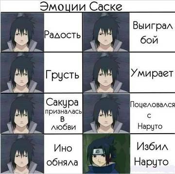 http://s1.uploads.ru/t/kztC3.jpg