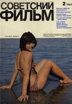 http://s1.uploads.ru/t/l0AkE.jpg