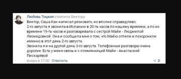 http://s1.uploads.ru/t/l2cY7.jpg