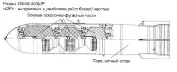 http://s1.uploads.ru/t/l5VCn.jpg