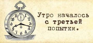 http://s1.uploads.ru/t/l90T3.jpg