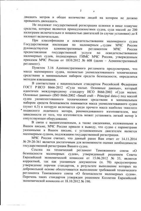 http://s1.uploads.ru/t/lFXTY.png