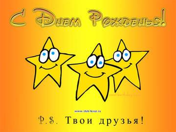 http://s1.uploads.ru/t/lFceR.jpg