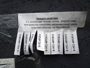 http://s1.uploads.ru/t/lHSt9.jpg