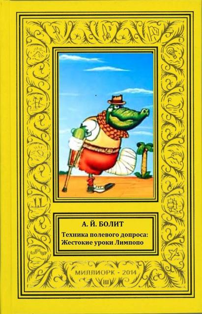 http://s1.uploads.ru/t/lIY3b.jpg