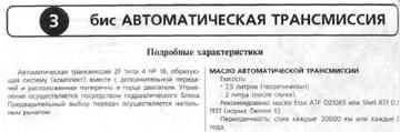 http://s1.uploads.ru/t/lIkwG.jpg