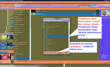 http://s1.uploads.ru/t/lLJ07.png