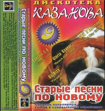 http://s1.uploads.ru/t/lLxSR.jpg