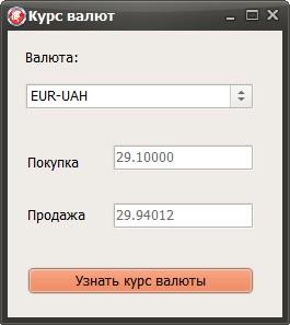 http://s1.uploads.ru/t/laoi0.jpg