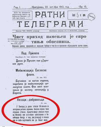 http://s1.uploads.ru/t/lcNDF.jpg
