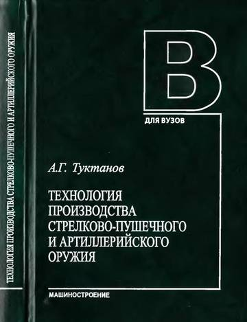 http://s1.uploads.ru/t/lgx4u.jpg