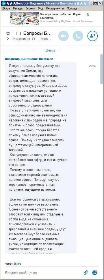 http://s1.uploads.ru/t/liHNz.jpg
