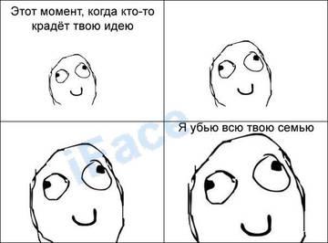 http://s1.uploads.ru/t/lqUj9.jpg