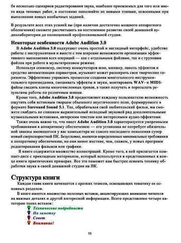 http://s1.uploads.ru/t/lu8p0.jpg