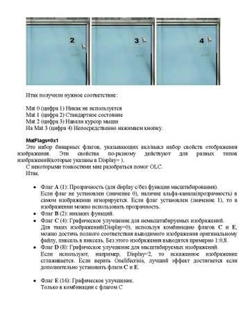 http://s1.uploads.ru/t/lupAz.jpg
