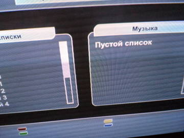 http://s1.uploads.ru/t/lvRG2.jpg