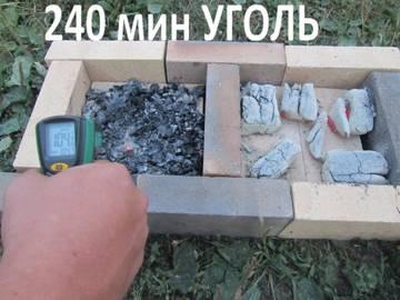 http://s1.uploads.ru/t/lxhbP.jpg