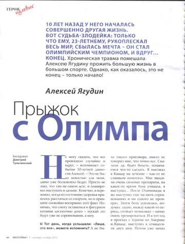 http://s1.uploads.ru/t/lzx4m.jpg