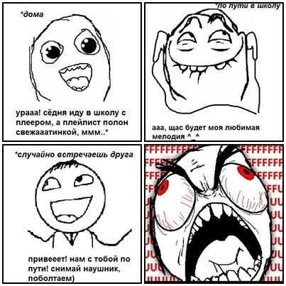 http://s1.uploads.ru/t/m1xOf.jpg