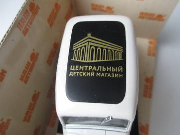 http://s1.uploads.ru/t/m2nNs.jpg