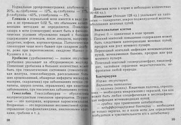 http://s1.uploads.ru/t/m6tLw.jpg