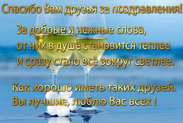 http://s1.uploads.ru/t/mBpHW.png