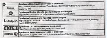 http://s1.uploads.ru/t/mDBtp.jpg