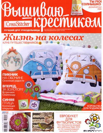 http://s1.uploads.ru/t/mDSoW.jpg
