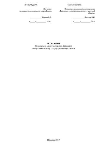 http://s1.uploads.ru/t/mFvD8.jpg