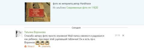 http://s1.uploads.ru/t/mH4td.jpg