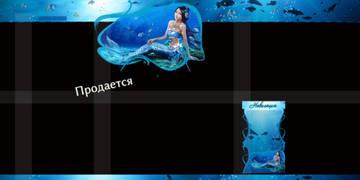 http://s1.uploads.ru/t/mHu49.jpg