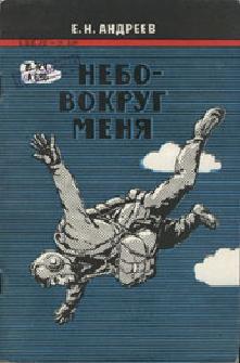 http://s1.uploads.ru/t/mMAzk.jpg