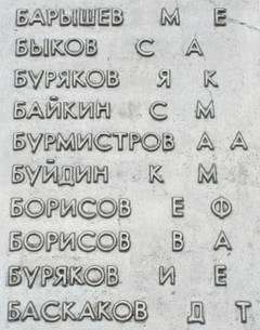 http://s1.uploads.ru/t/mOTGx.jpg