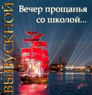 http://s1.uploads.ru/t/mQNvl.jpg