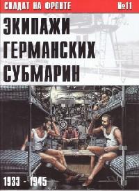 http://s1.uploads.ru/t/mSxwG.jpg