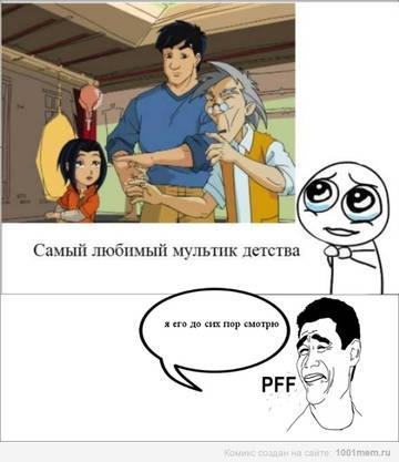 http://s1.uploads.ru/t/mYBMk.jpg