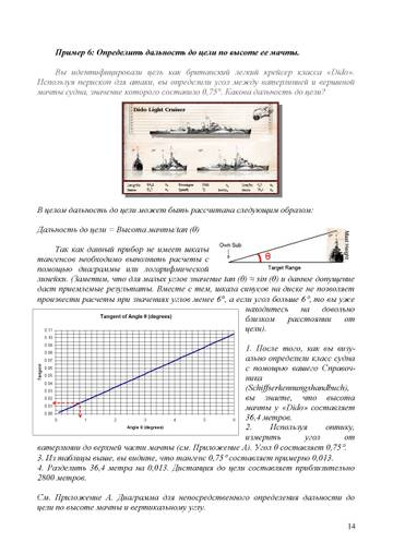 http://s1.uploads.ru/t/mZ2og.jpg