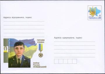 http://s1.uploads.ru/t/maPty.jpg