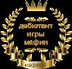 http://s1.uploads.ru/t/mbwf4.png